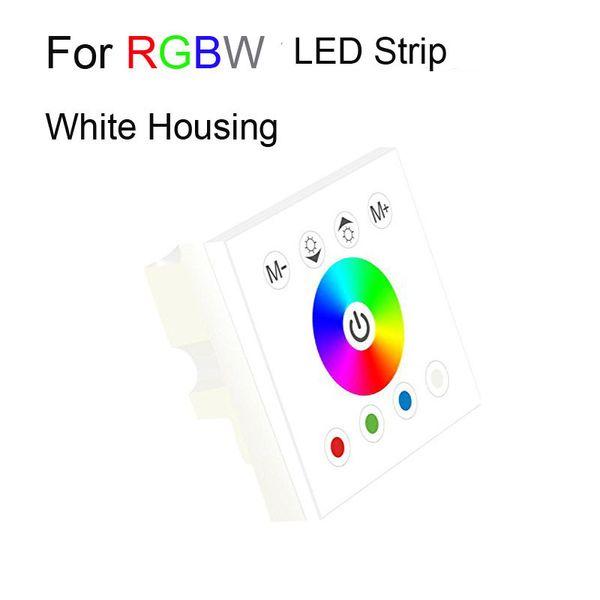 RGBW White Shell