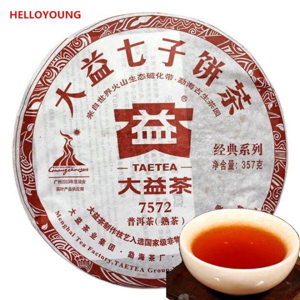 top popular 357g Ripe Puer Tea Yunnan dayi seven son 7572 Puer Tea Organic Pu'er Oldest Tree Cooked Puer Natural Puerh Black Puerh Tea Cake 2020