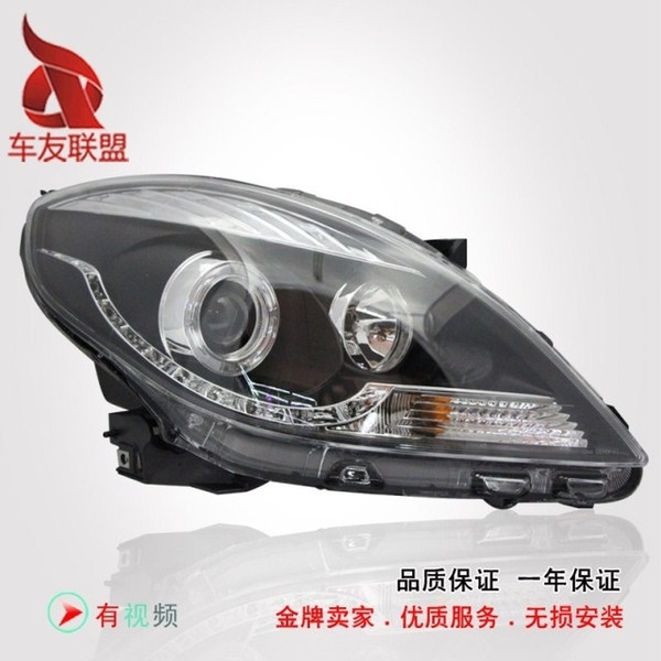 Sunshine sunshine angel eye headlights with dual lens xenon headlamps headlamps Longding headlight assembly