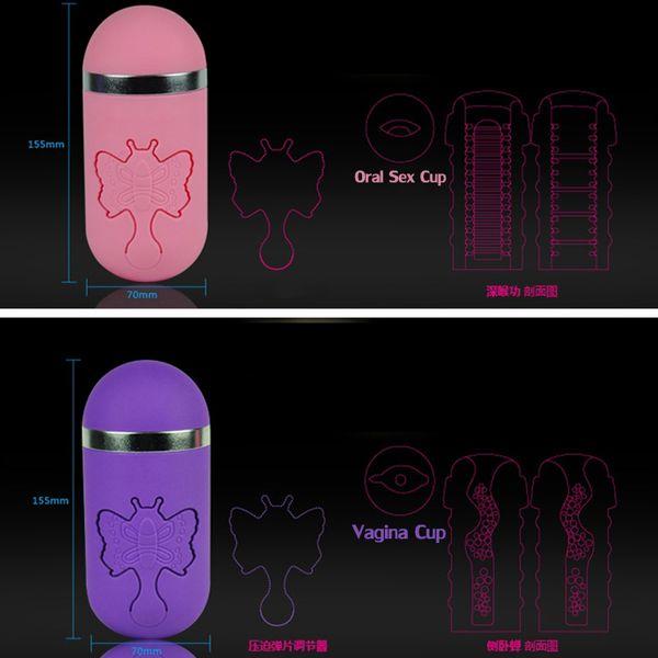Männlich Schmetterling Deep Throat Oralsex Spielzeug für Männer Vagina Masturbation Cup