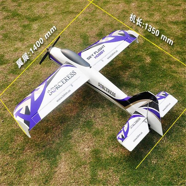 Large Sorceress Rc Glider Epo Foam Rc Plane Electric Remote Control  Airplanes Hot Sale Rc Airplane Kits Plane Gasoline Remote Control Cars Rc  Car