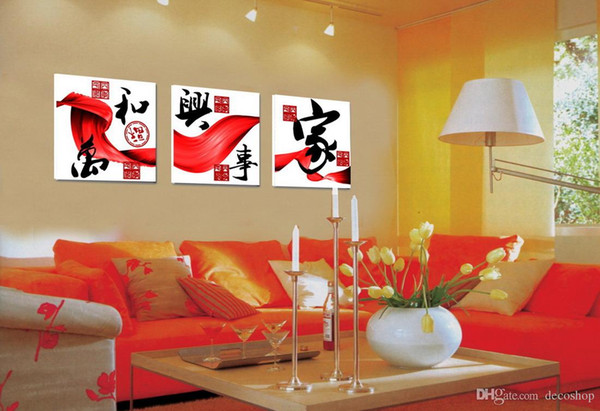 Feng Shui Wall Art Canvas Hd Print Decorative Zen Picture Modern Chinese Words Set30213