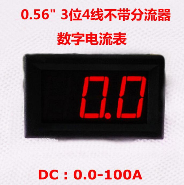 "By dhl/fedex 100pcs 0.56 "" 3 bits 4 wire DC0.0-100A Red LED display Ammeter Panel Digital Current Amp power Meter"