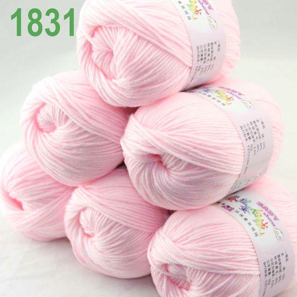 top popular Sale Lot of 6 balls x 50g Cashmere Silk velvet Children Yarn Baby pink 18-31 2021