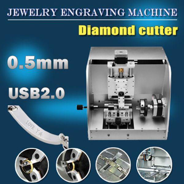 Egraving dell'anello dei monili di alta precisione, macchina dell'incisore, nuova marcatura dei gioielli di progettazione / macchina per incidere,