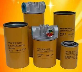 best selling hydraulic oil filters with filter head and filter element return oil inlet oil high quality