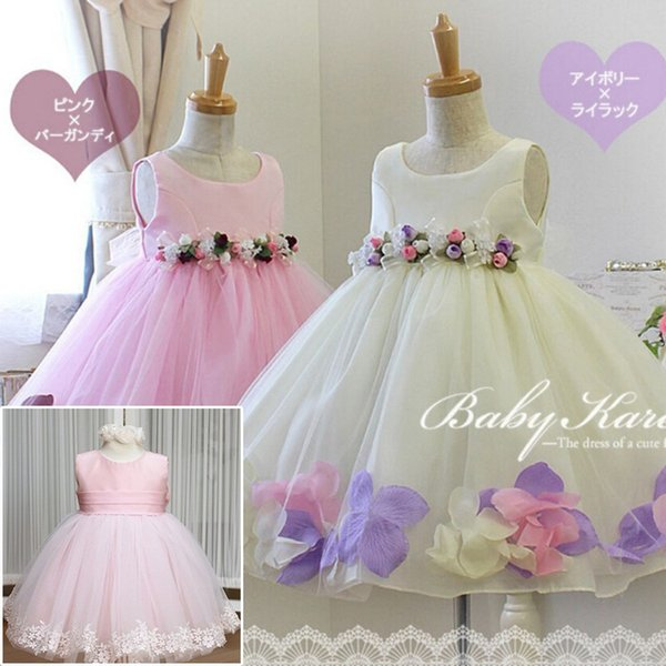 clothing quality lace flower girl dress skirt dress girls and children on behalf of a spot