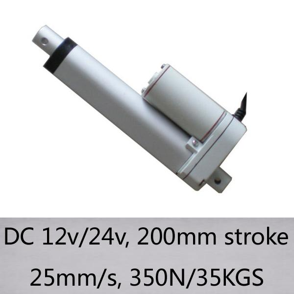 top popular 8inch 200mm mini stroke 25mm s high speed 350N 35kgs load DC 12V 24V electric linear actuator 2021