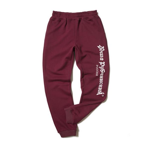 2017 Gosha Rubchinskiy Sweatpants High Quality Pants Letter Printed Casual Cotton Sweatpants Oversized Hip Hop Fashion Pants HFXYKZ003