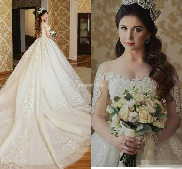 2017 Illusion Long Sleeve Wedding Dresses Ball Gown with Cathedral Train Satin Vintage Lace Jewel Neckline Princess Bridal Gowns for Weddin