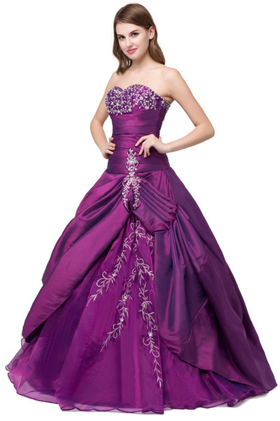 Grape Purple Quinceanera Dresses Cheap 2017 Embroidery Real Photo Sweet 16 Teens Birthday Party Prom Dress Ball Gowns Masquerade Dress