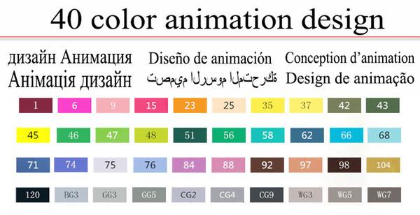 40 تصميم الرسوم المتحركة