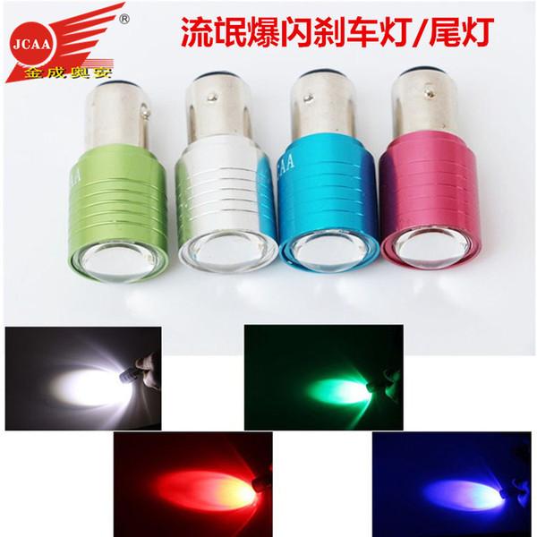 Wholesale motorcycle modified LED brake light bulb tail light bulb lighting after the rogue burst flashing lights