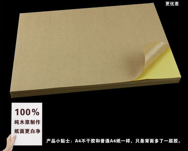 Wholesale-10 Pcs Kraft Sticker Paper Heat Toner Transfer A4 Self Adhesive Brown Kraft Printing Copy Label Paper For Laser Inkjet Printer