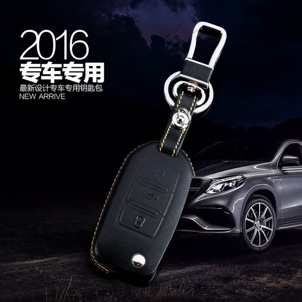 Genuine Leather Car Key Case Cover 4 Buttons Smart For 2015 Nissan sunny /New Sylphy /Teana Car Key Holder Bag Car Key Accessorie