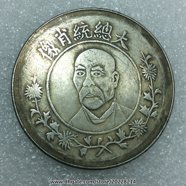 2018 Replica Ancient Chinese Coins Portrait Of President Memorial
