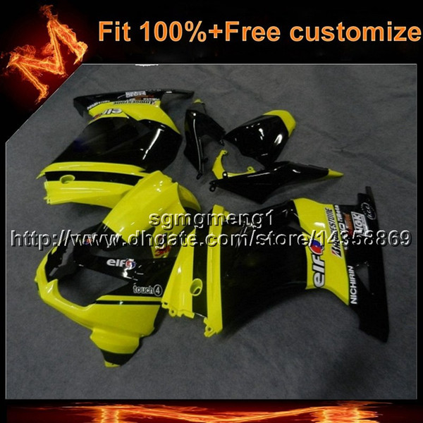 23colors+8Gifts Injection YELLOW BLACK motorcycle cowl for Kawasaki ZX250R 2008-2012 EX250 08 09 10 11 12 ABS Plastic Fairings bodywork