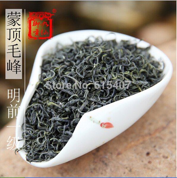 best selling 2019 250g early spring organic green tea China Huangshan Maofeng a Yellow Mountain Fur Peak +gift