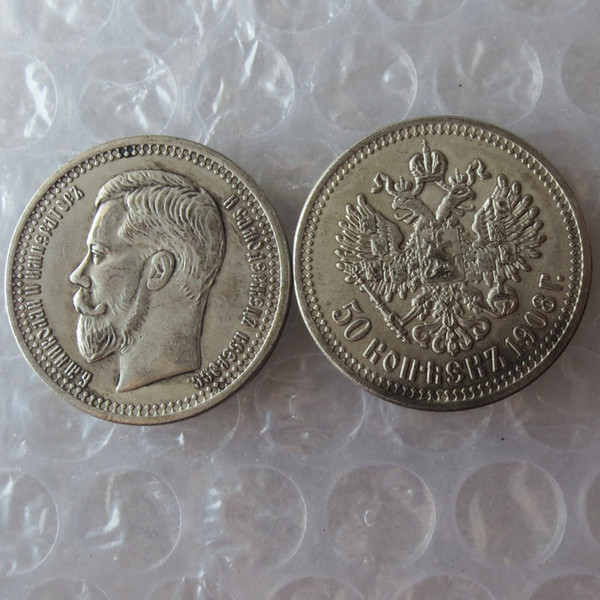 1908 Russia 50 Kopeks Coins Copy High Quality home Accessories Silver Coins