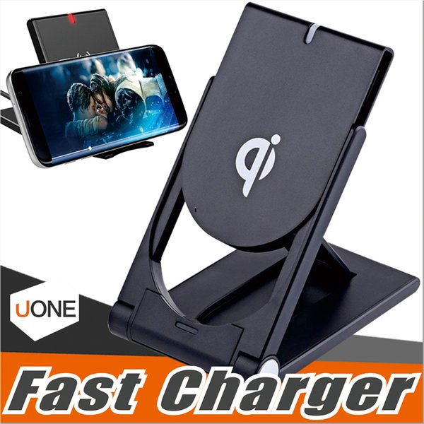 best selling Qi Wireless Charger High Quality Universal adjustable Folding Holder Stand Dock For Samsung Note8 S8 S7 Edge plus iphone X 8 With Package