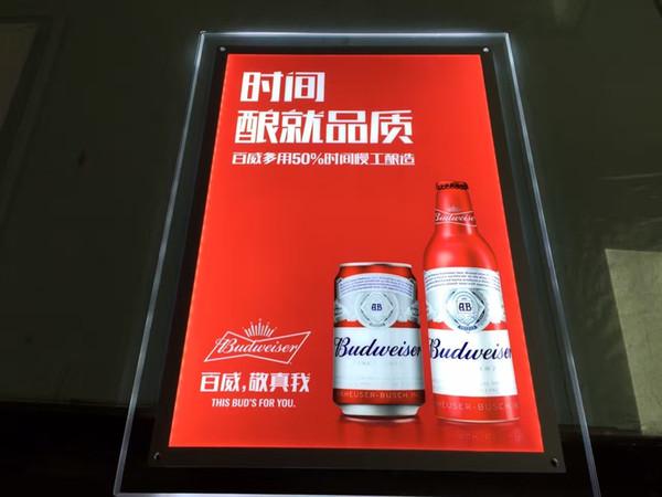 Free Shipping Ultra Slim Crystal LED Menu Board,Restaurant Acrylic frameless Lighting Up Menu Light Boxes (A4-A1)