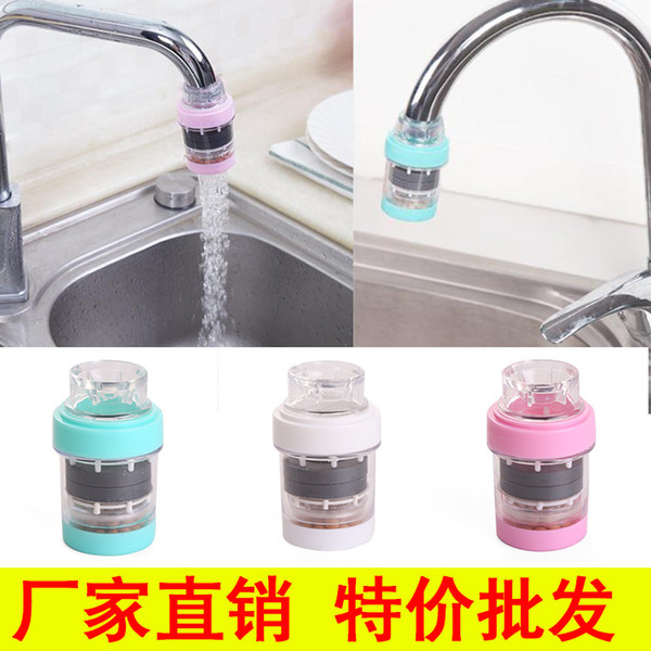Stone magnetizing water purifier household kitchen bathroom faucet ...