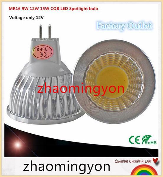 YOU 1pcs Super deal MR16 COB 9W 12W 15W LED Bulb Lamp MR16 12V ,Warm White/Pure/Cold White led LIGHTING