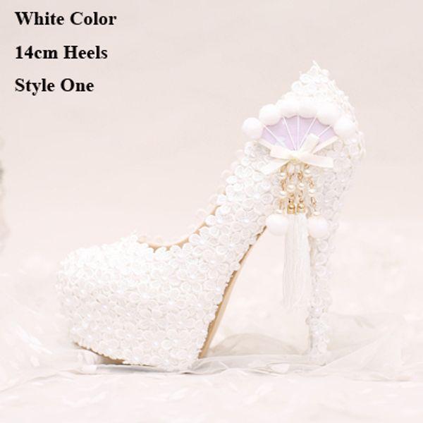 Style One 14cm