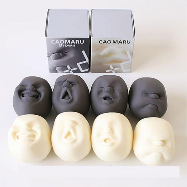 Großhandels-heiße Verkaufsdekompression spielt kreativen Gesichts-Kugel-erwachsenen Entlüftungs-lustigen Spielzeug-Minidruck-Kugel-Druck verringern bestes Geschenk A0379
