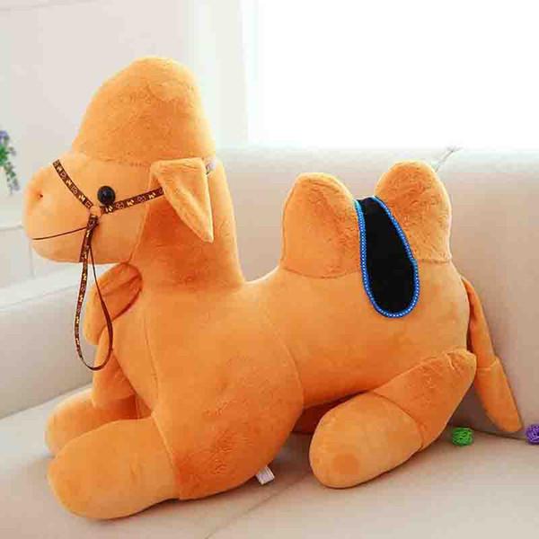 50cm One Piece Kids Toys Unimodal Bimodal Camel Plush Toy Soft PP Cotton Stuffed Dolls Friends Birthday Gift