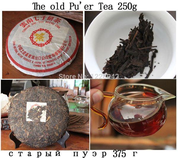top popular sale ripe pu er tea,357g oldest puer tea,ansestor antique,honey sweet,,dull-red Puerh tea,ancient tree freeshipping 2020