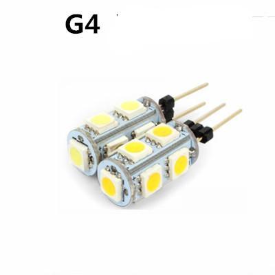 LED lamp beads G4 LED lamp beads plug pin 12V crystal lamp 3W small light bulb white low voltage high energy saving LED light