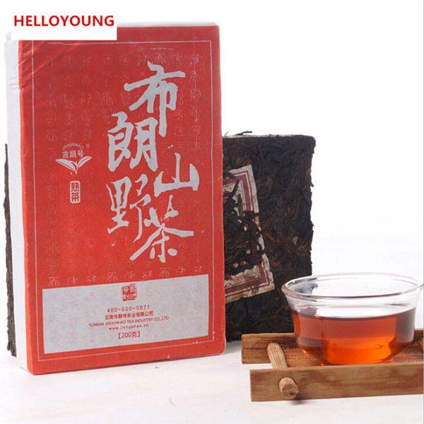 top popular 200g Ripe Puer Tea Brown Mountain Wild Puer Tea Organic Pu'er Oldest Tree Cooked Puer Natural Puerh Brick Black Puerh Tea 2020
