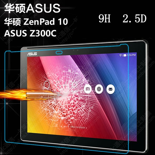 Wholesale- 9H 2.5D Tempered Glass Screen Protector Film for Asus ZenPad 10 Z300 Z300C Z300CL Z300CG + Alcohol Cloth +Dust Absorber