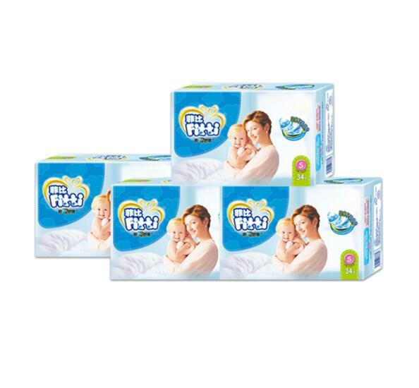Lowest Price 2019 Factory sale Wholesale Baby Diapers Economy Pack Three-demensional leakproof locks in urine Ultra-Thin and soft W17JS435
