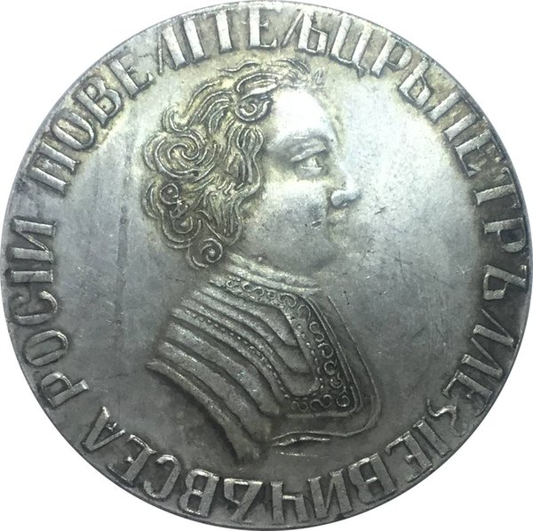 Russia FederationRussia Brass Silver Plated Copy Coin Can Choose The Different Color and Style Replica Copper Crafts