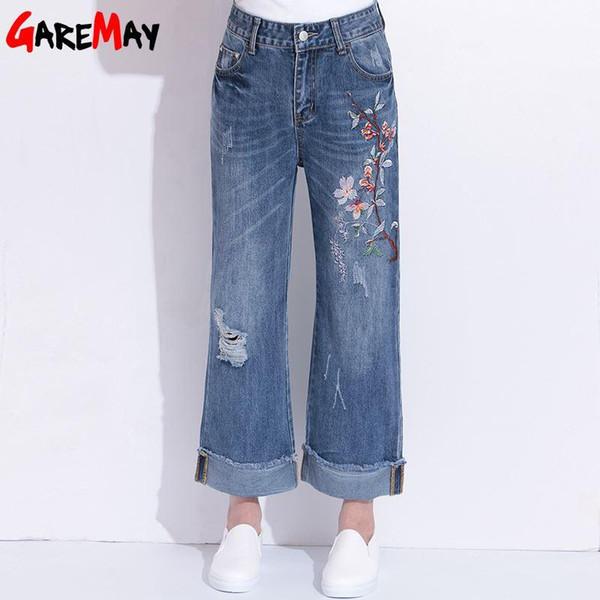 in stock reliable quality official supplier Acheter Jeans Large Femme Broderie Denim Pantalon Déchiré Avec Trous Jeans  Baggy Fleur Femmes Loose Détruit Jeans Denim GAREMAY De $22.27 Du ...