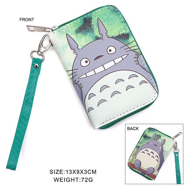 My Neighbor Totoro