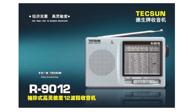 Wholesale-Radio TECSUN R-9012 12 Band FM/AM/SW Multiband Radio Receiver Portable Radio Gray Best