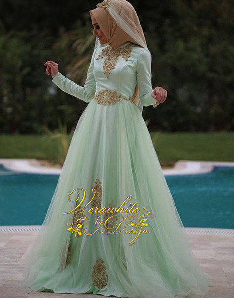 Vintage Muslim Tulle Wedding Dresses 2017 A-Line Jewel Neck Long Sleeves Gold Appliqued Beads Satin Bridal Gowns Custom Made