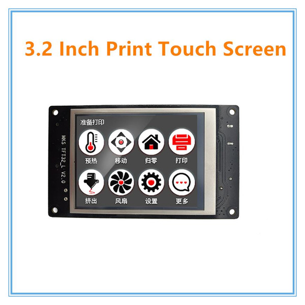 "Freeshipping 3.2"" MKS touch screen lcd smart controller support U disk and SD card for 3D printer"