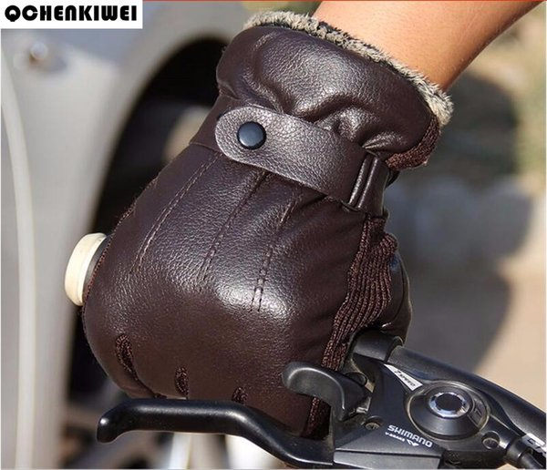 Wholesale- 2017 New Fashion Motorcycle Leather Gloves Women Men Motorbike Bike Motocycle Glove Gants Moto Winter Cycling PU Leather Glove