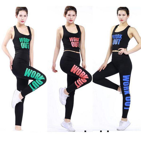 Work Out Tracksuits Women Letter Yoga Sports Suit Fitness Crop Tops Pants Sweat Suit Camis Vest Trousers Jogging Sportswear 50Sets OOA3327