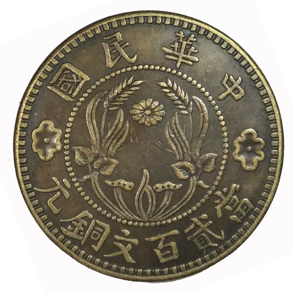 top popular Wholesale- 38.8mm 200 Cash 100% Pure Copper Chinese Vintage Copy Coin , China Vintage Dollor 2021