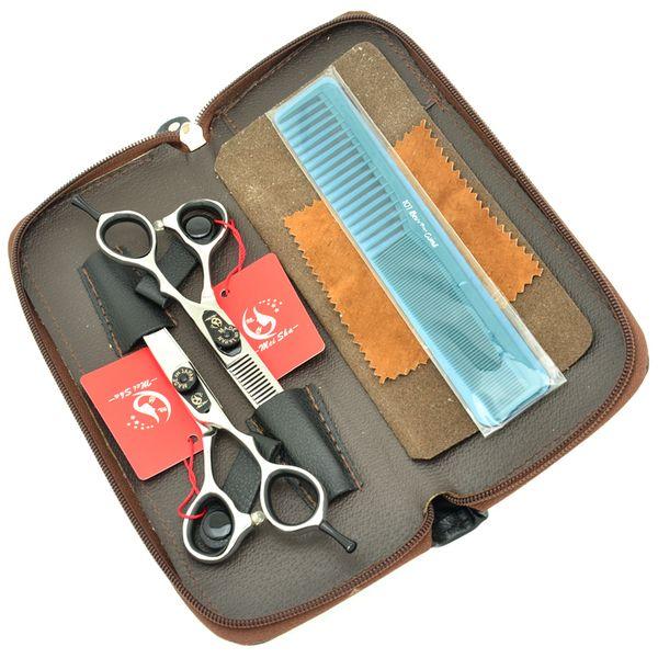 5.5 дюймов 6.0 дюймов MeiSha профессиональные парикмахерские ножницы набор JP440C стрижка волос + истончение ножницы салон парикмахерская инструмент для укладки, HA0237
