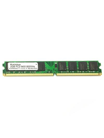 Kinlstuo Wholesale New DDR2 800 / PC2 6400 1GB 2GB 4GB Desktop RAM Memory compatible with DDR 2 667MHz / 533MHz In Stock
