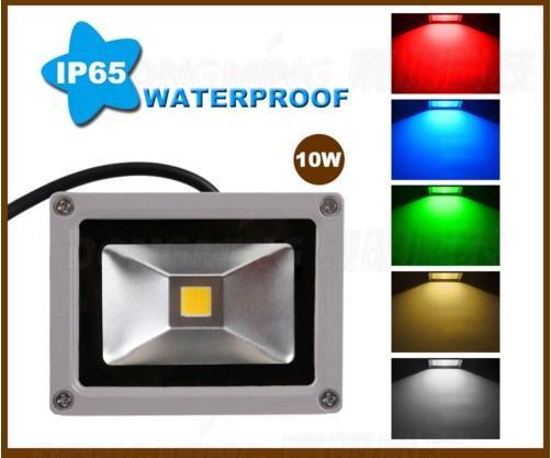 High power 4pcs 10W led flood light bulb IP65 900LM DC RGB 86-265v led spotlight best price led floodlight