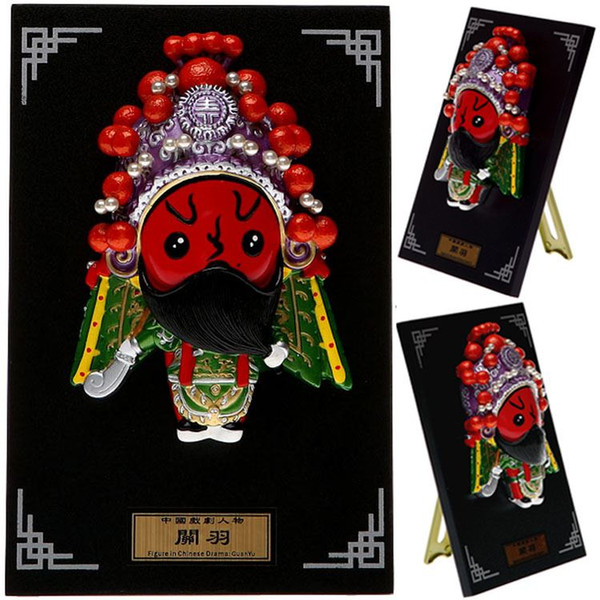 The cartoon version of Q Chinese clay plate Guan characteristics of small gift birthday gift Festival opera small ornaments