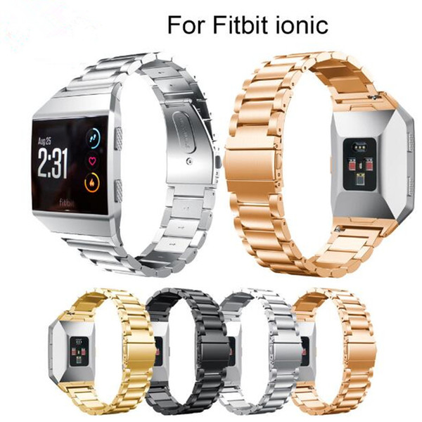 4 Color Luxury Stainless Steel Watchband For Fitbit ionic Smart Wristwatch Replacement Bracelet Strap Watch Band DHL Free shipping