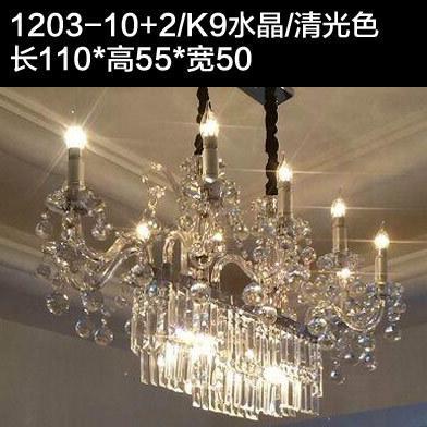 Şeffaf 10 + 2 ışık